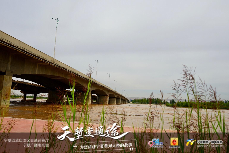 中宁黄河大桥